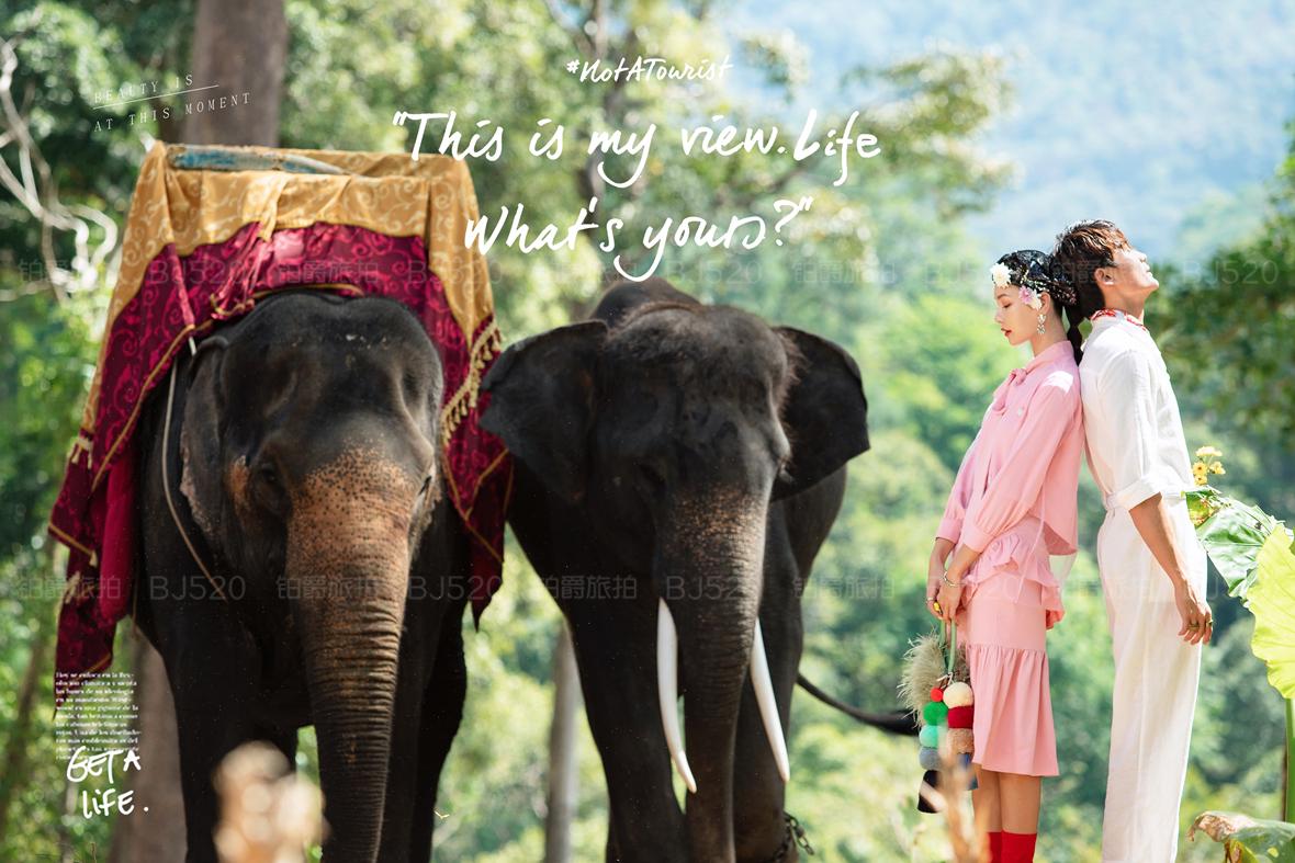 全球旅拍婚纱照的价格以及注意的事项