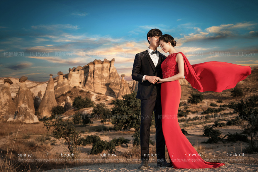 十月份拍婚纱照怎么样?铂爵旅拍好吗?