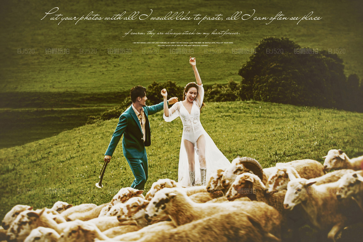 拍婚纱照说祝福有哪些话语,一起见证新人们的幸福吧!