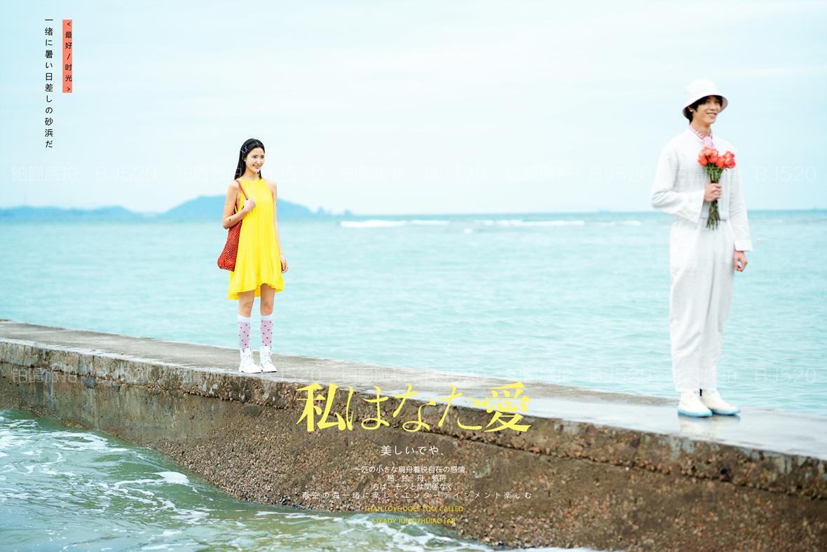 新人在拍海景婚纱摄影需要注意些什么