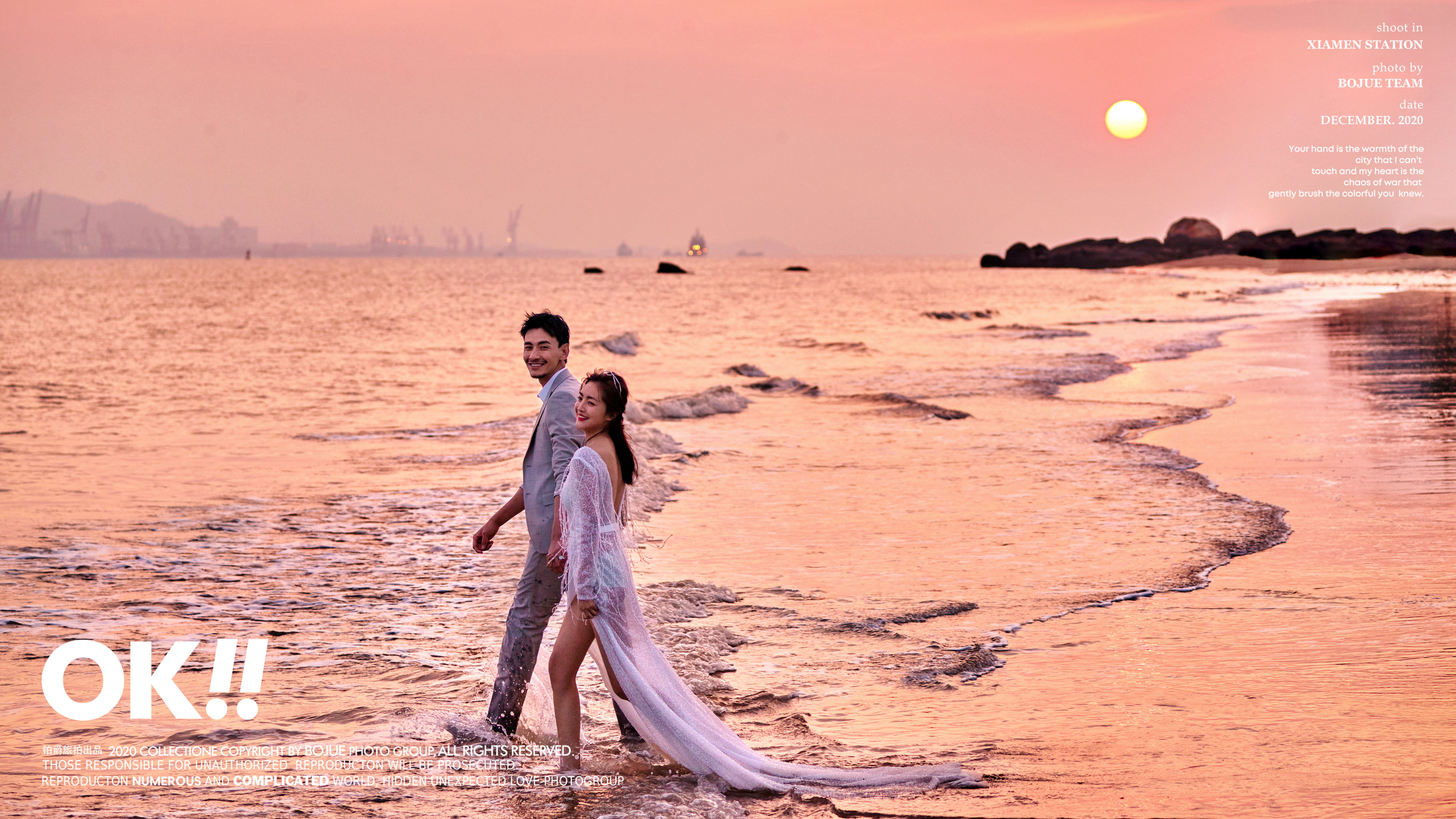 厦门婚纱摄影 厦门哪个季节拍摄婚纱照最好 有哪些景点可以选择