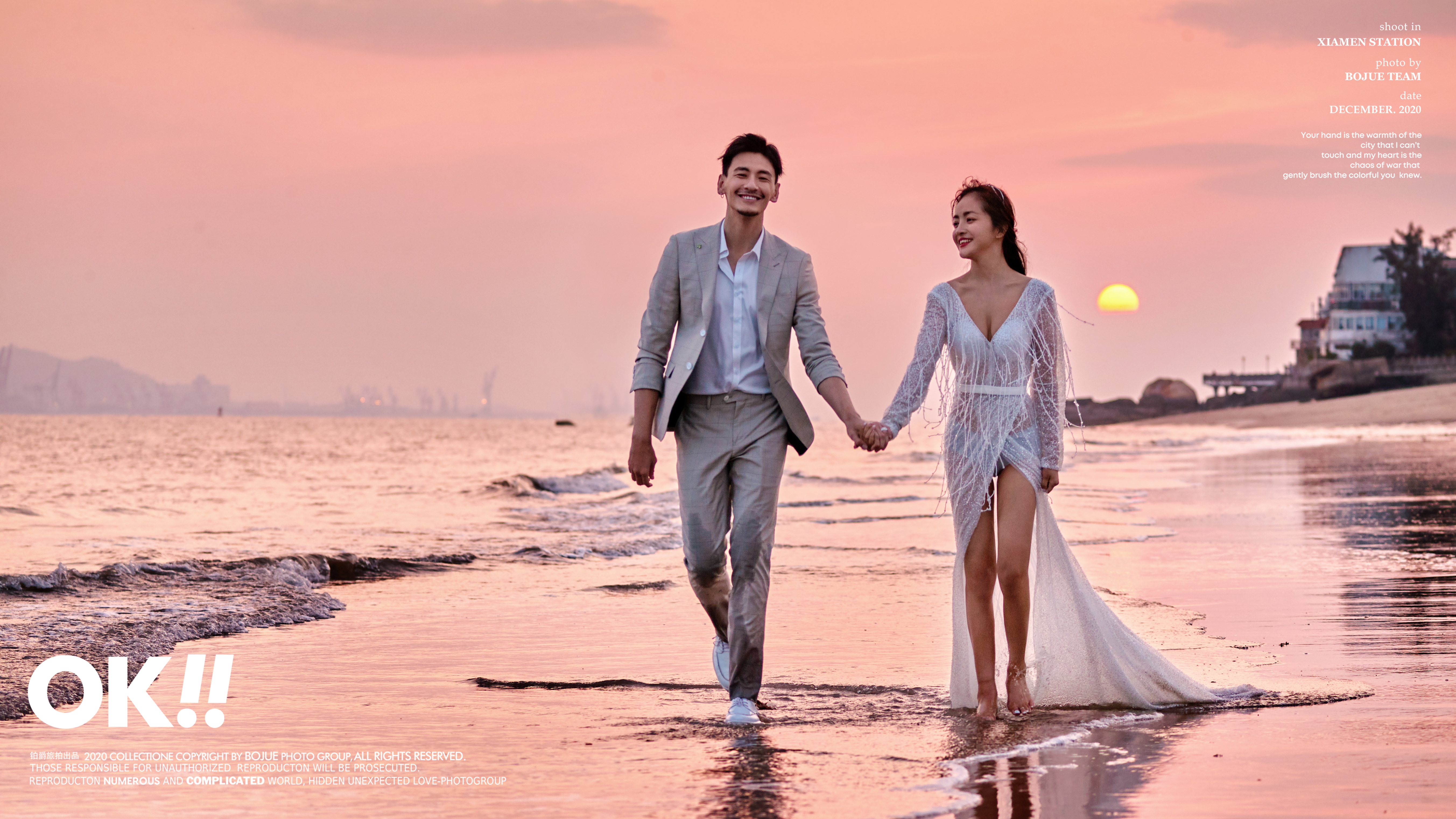 厦门海景婚纱照拍摄技巧 海景婚纱照怎么拍好看
