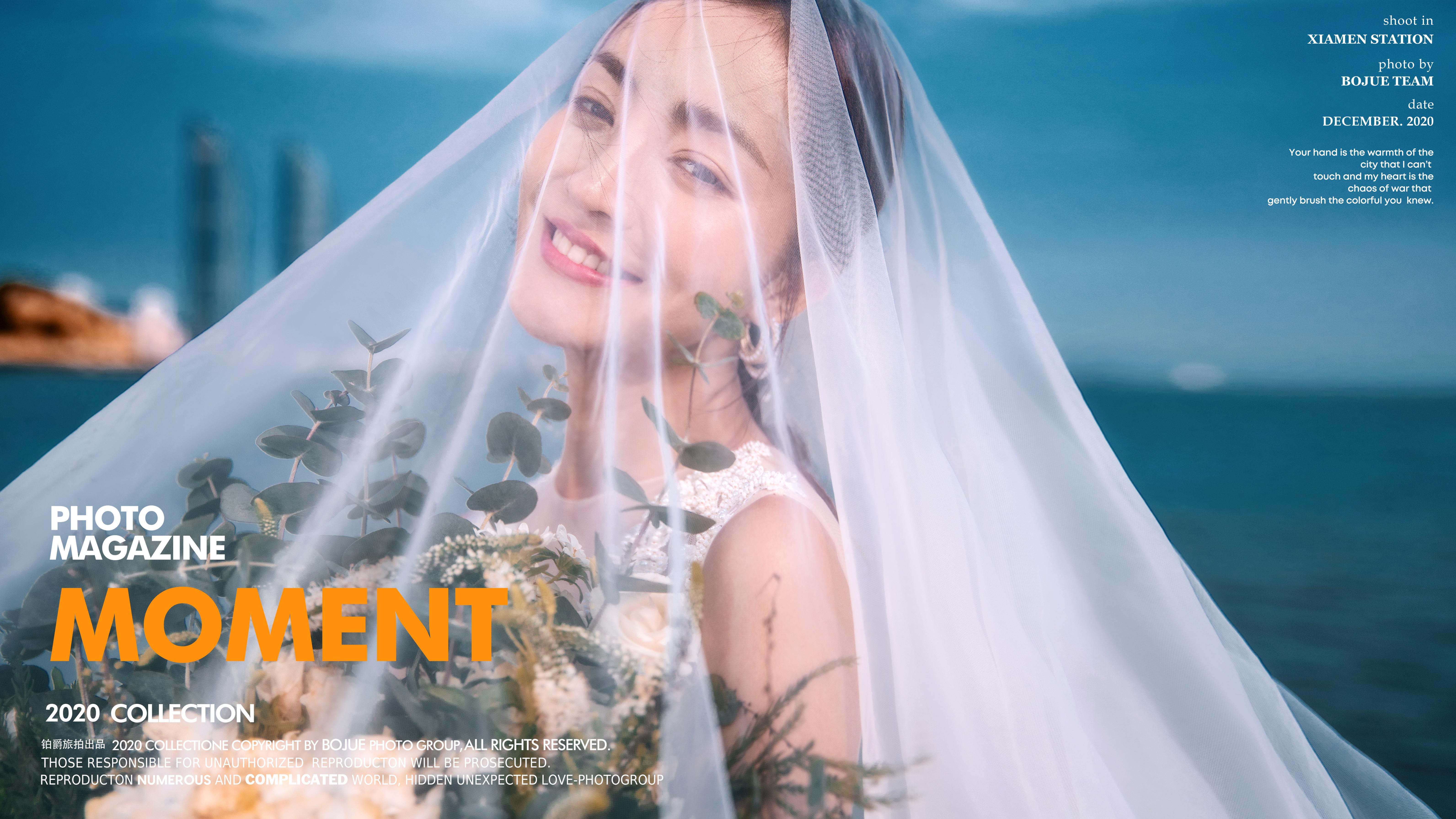 厦门婚纱照拍摄遇到阴雨天了还能拍出好的婚纱照效果吗?
